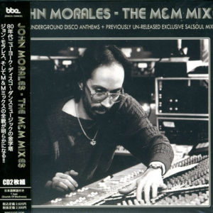 M+M Mixes – Vol I – Japan – CD