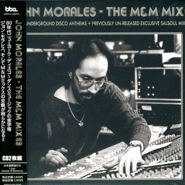 M+M-Vol-I-Japan-CD-A