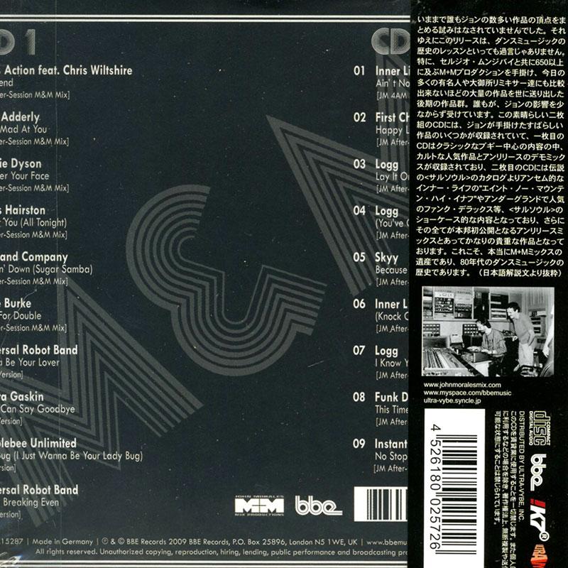 M+M-Vol-I-Japan-CD-A=back