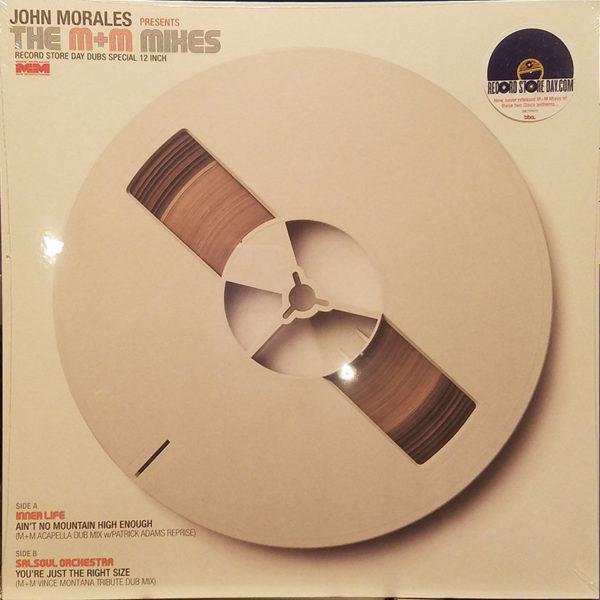 record-store-day-vinyl